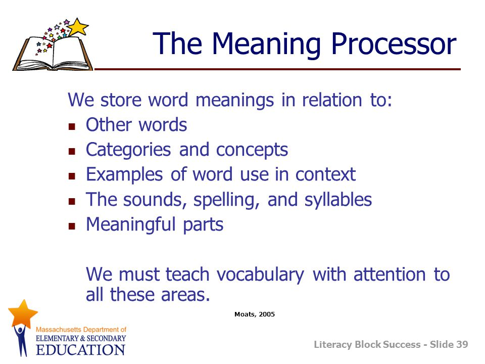 The Meaning Processor We store word meanings in relation to: