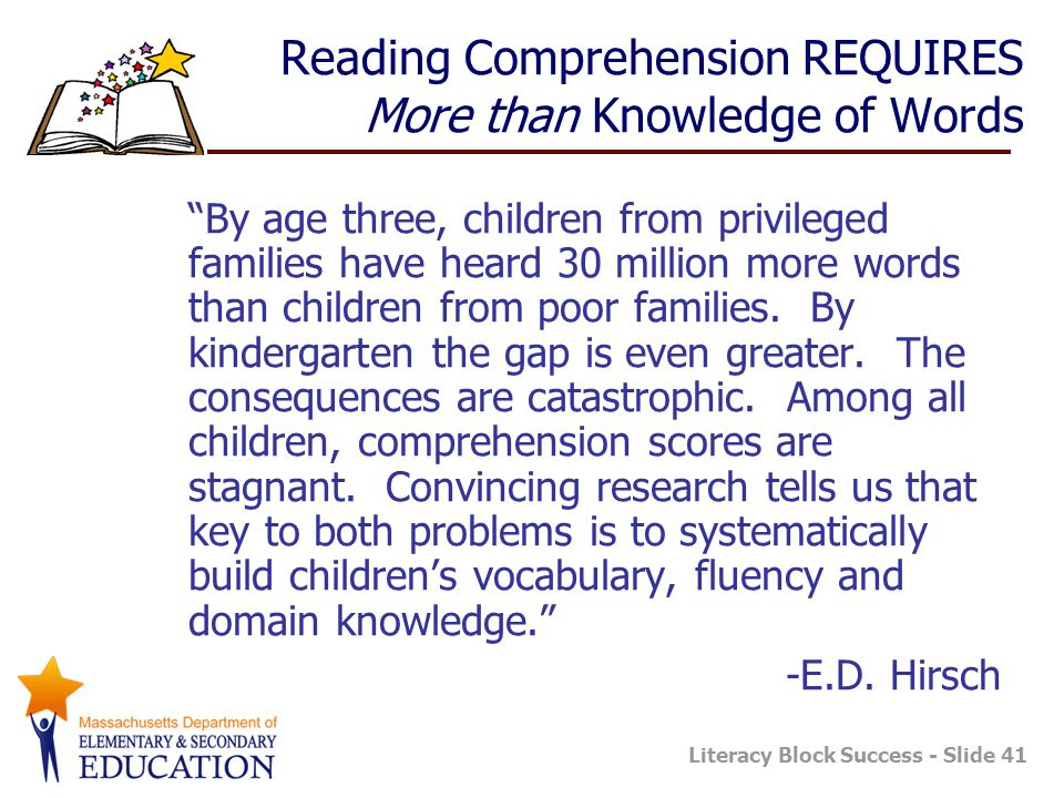 Reading Comprehension REQUIRES More than Knowledge of Words