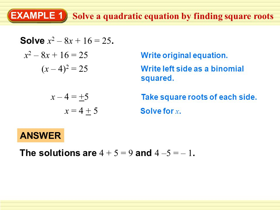 How To Solve Square Root Equations Jennarocca – Simplifying Square Roots with Variables Worksheet