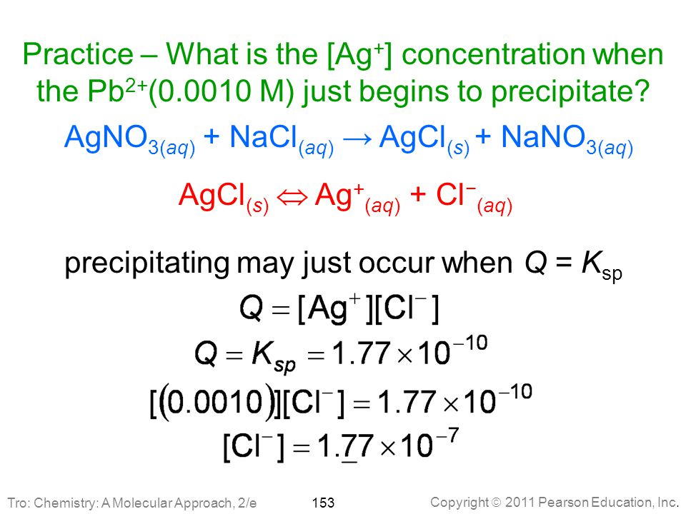 AgNO3(aq) + NaCl(aq) → AgCl(s) + NaNO3(aq)