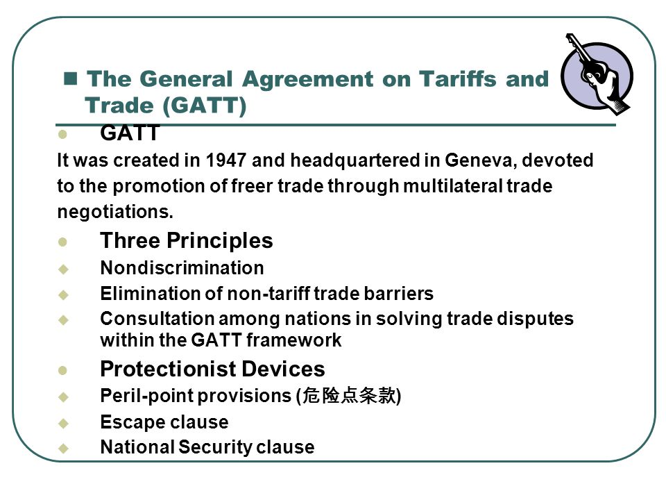 General Agreement On Trade And Tariff Gatt Essay Academic Service