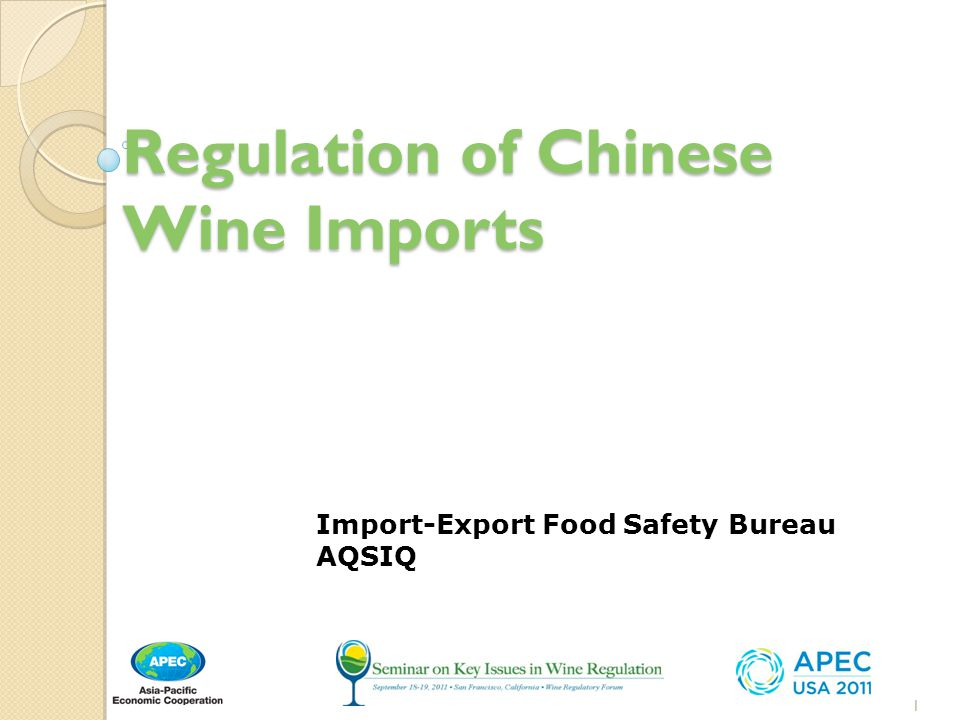 Regulation of Chinese Wine Imports