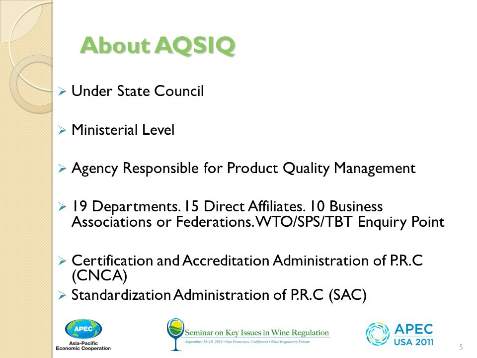 About AQSIQ Under State Council Ministerial Level