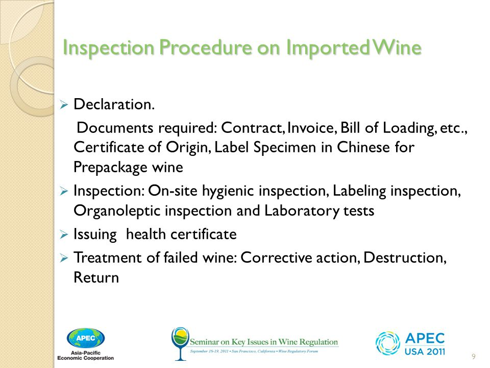 Inspection Procedure on Imported Wine