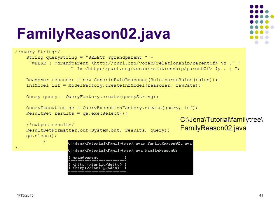 FamilyReason02.java C:\Jena\Tutorial\familytree\FamilyReason02.java