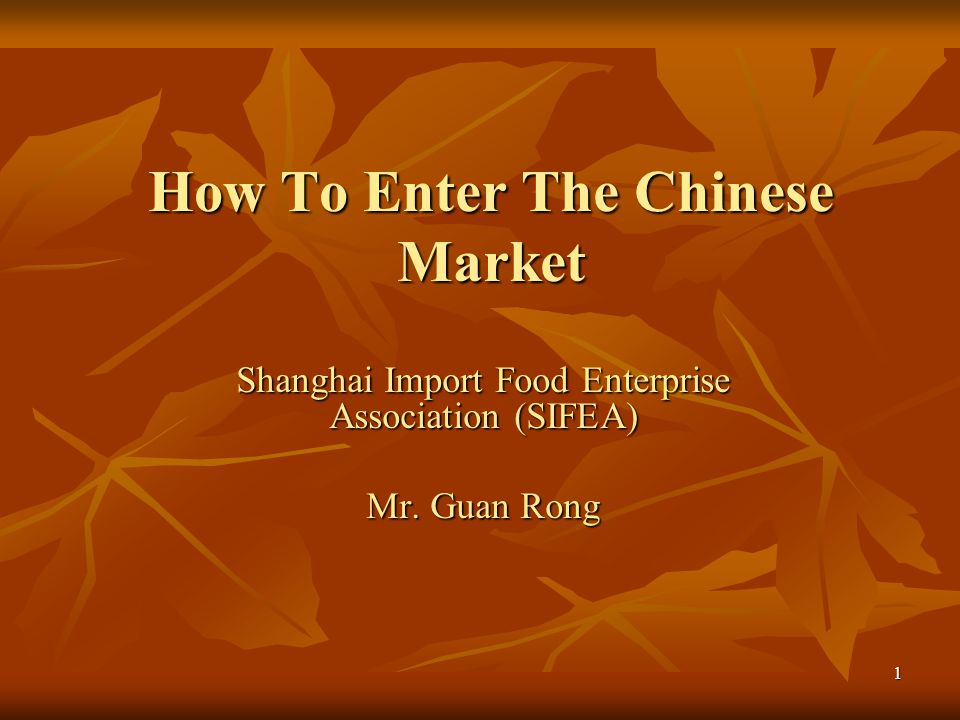 How To Enter The Chinese Market