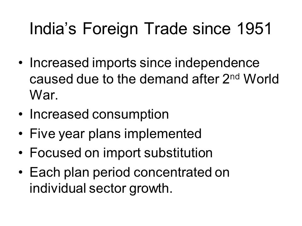 India's Foreign Trade since 1951