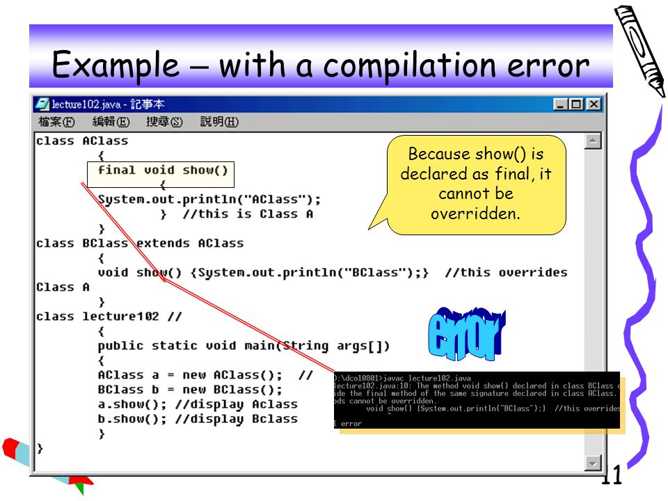 Example – with a compilation error