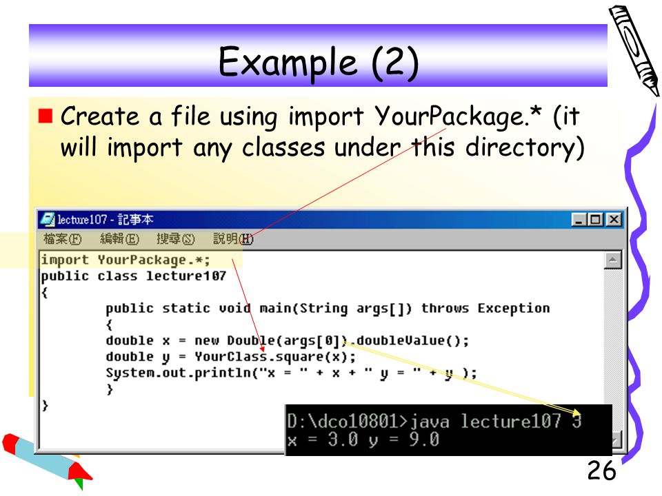 Example (2) Create a file using import YourPackage.* (it will import any classes under this directory)