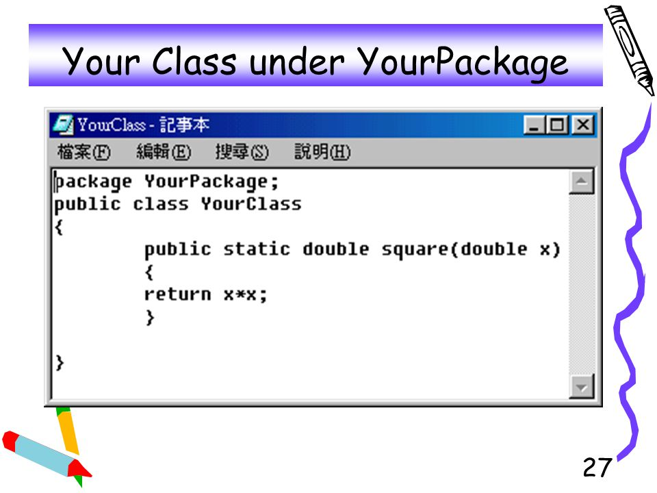 Your Class under YourPackage