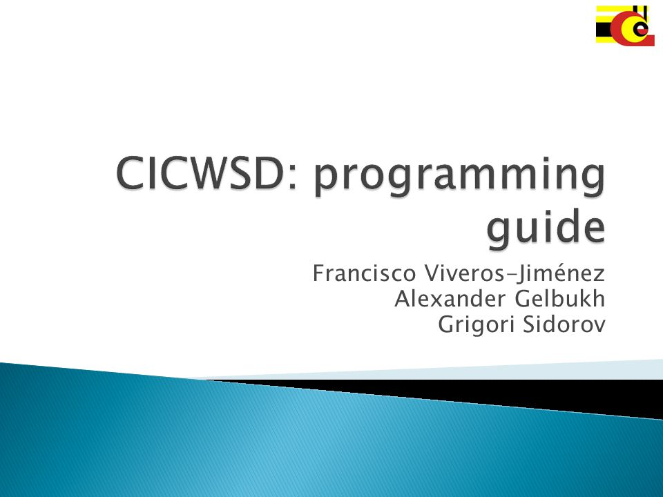 CICWSD: programming guide