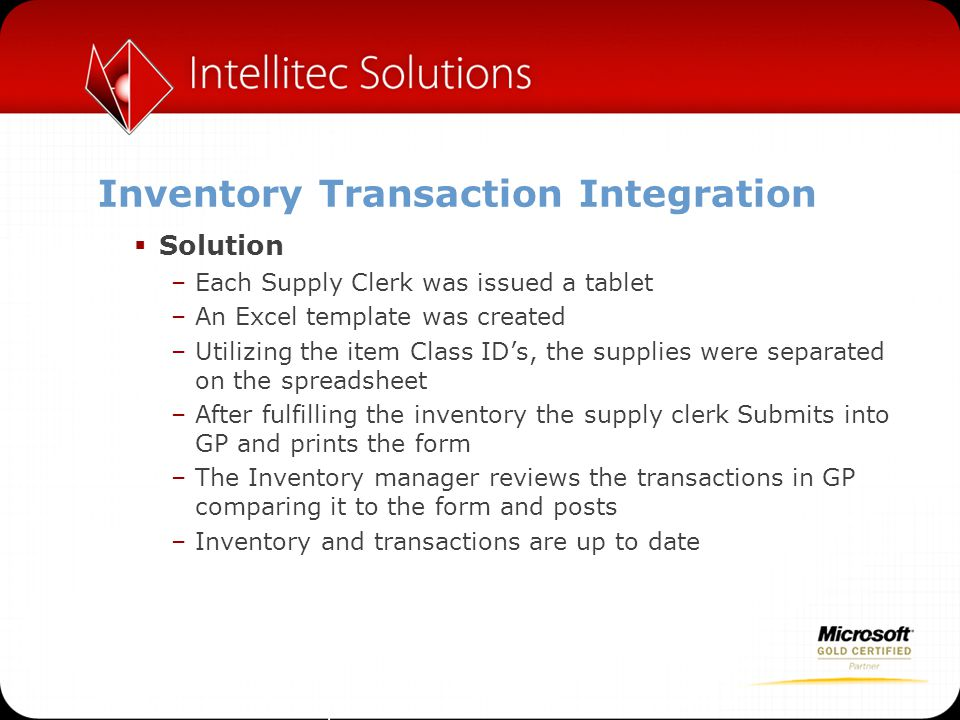 Inventory Transaction Integration