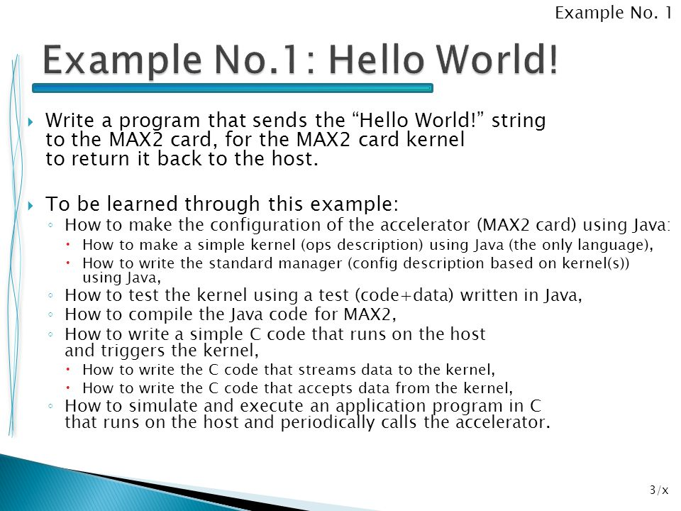 Example No.1: Hello World!