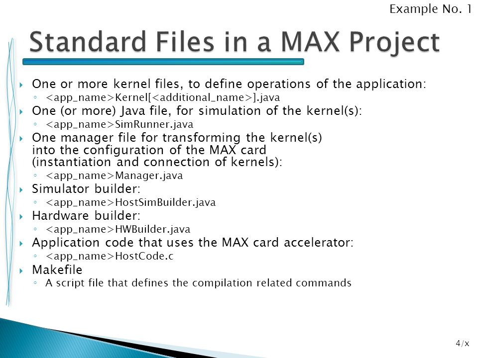 Standard Files in a MAX Project