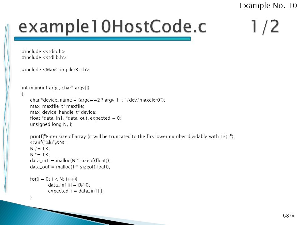 example10HostCode.c 1/2 Example No. 10