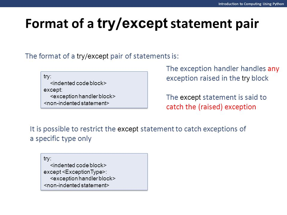 Format of a try/except statement pair