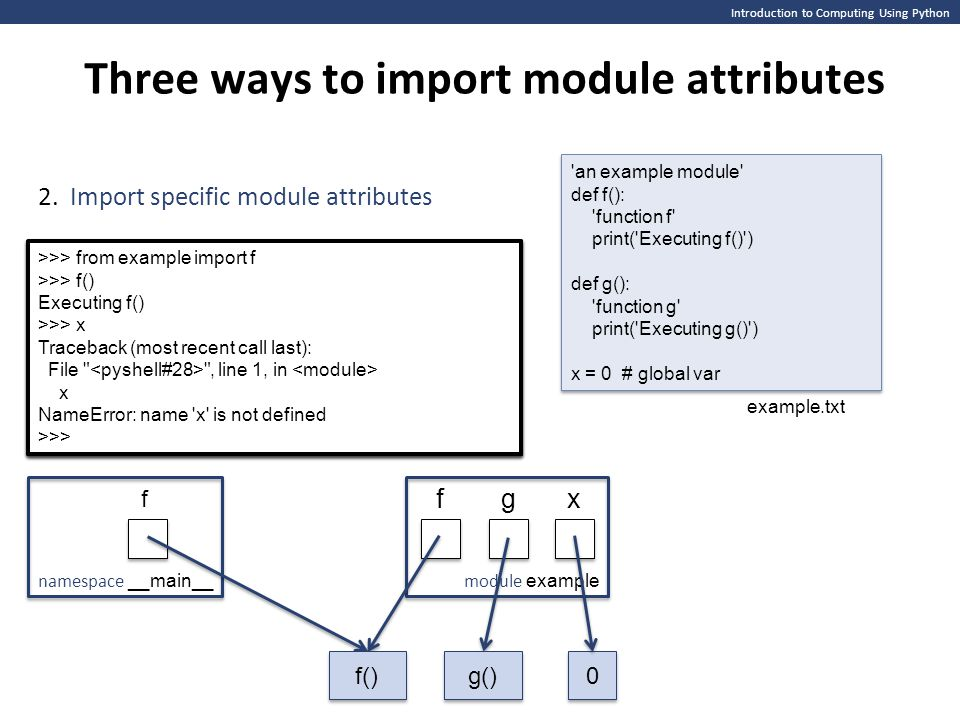 Three ways to import module attributes