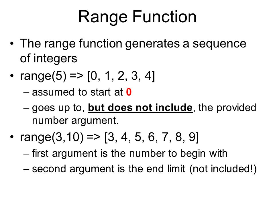 Range Function The range function generates a sequence of integers
