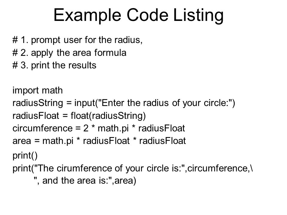Example Code Listing