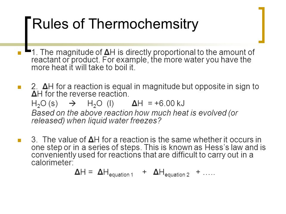 Rules of Thermochemsitry