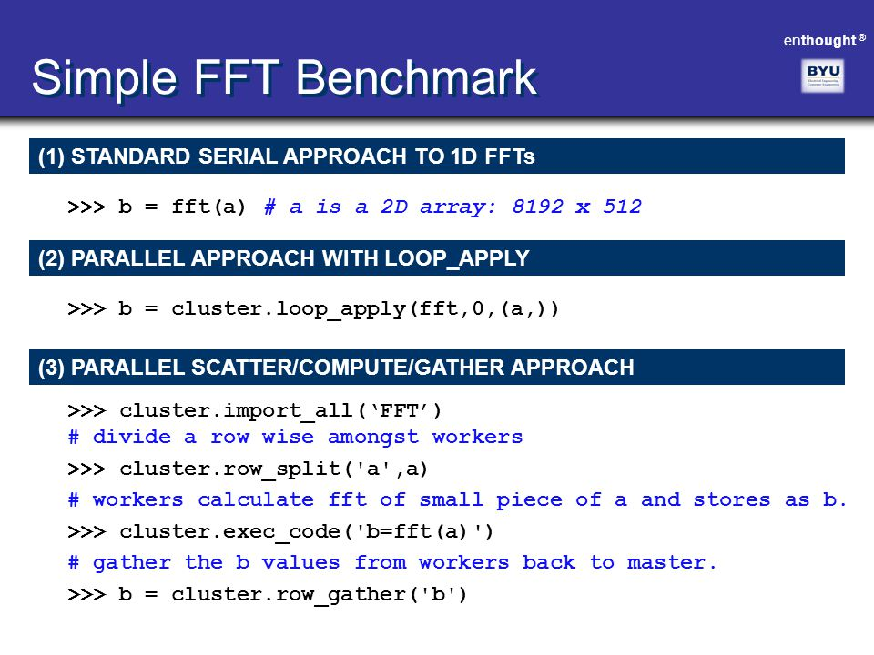 Simple FFT Benchmark (1) STANDARD SERIAL APPROACH TO 1D FFTs