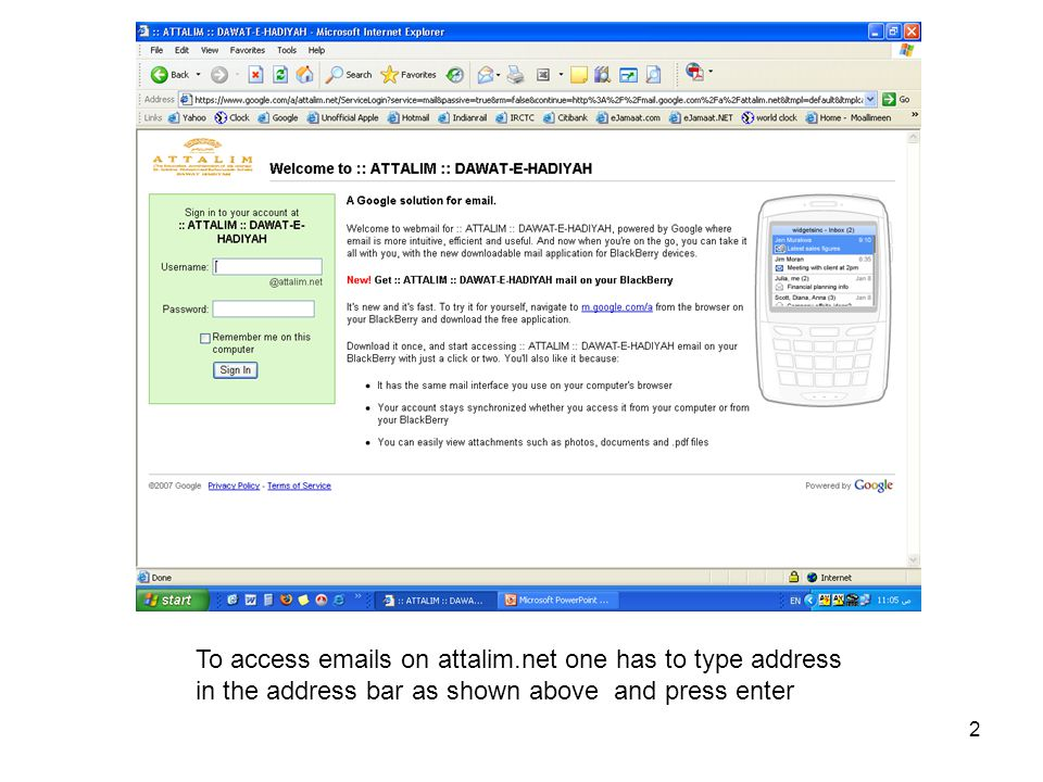 To access emails on attalim.net one has to type address