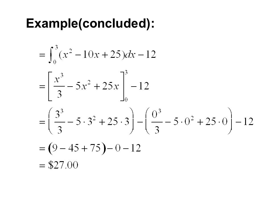 Example(concluded): p. 453, formula 12, there is no +C