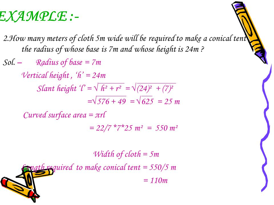 34 EXAMPLE - 2.  sc 1 st  SlidePlayer & MATHS PROJECT WORK SURFACE AREA AND VOLUME. - ppt video online ...