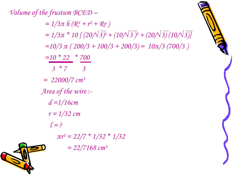 Volume of the frustum BCED –