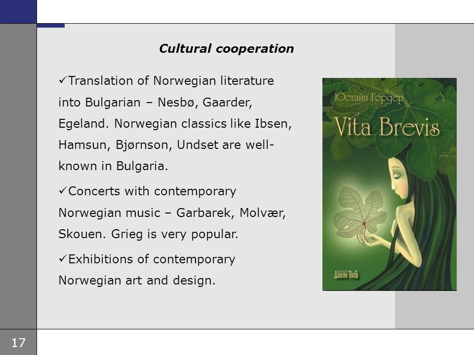 Cultural cooperation