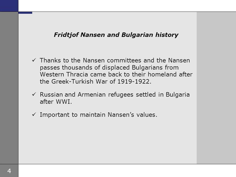 Fridtjof Nansen and Bulgarian history