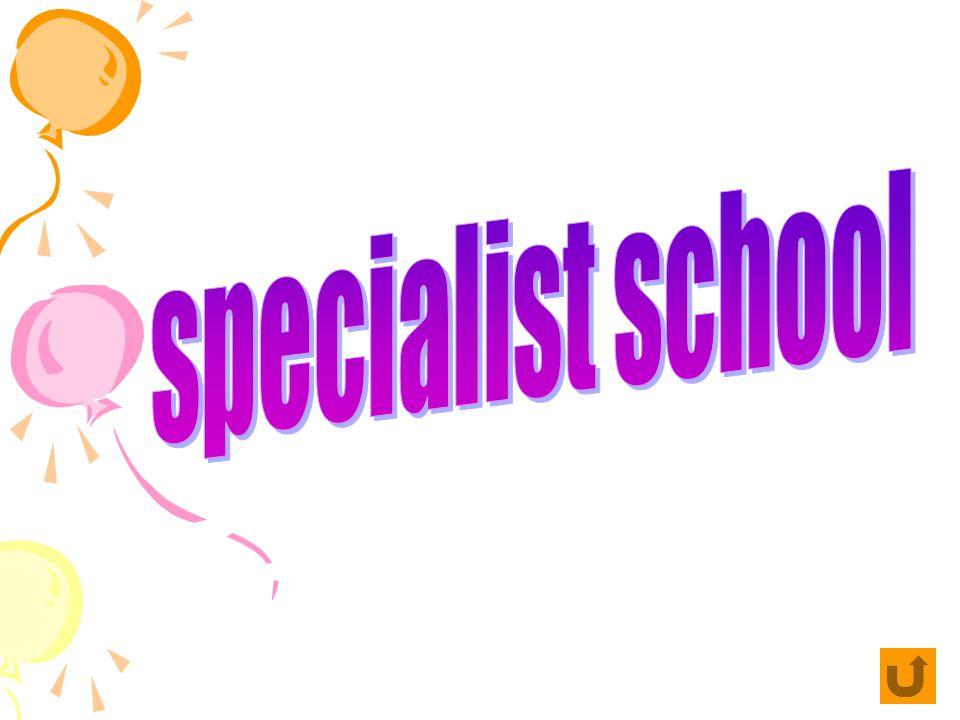 specialist school