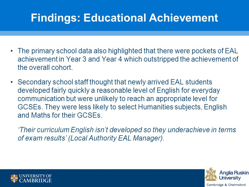 Findings: Educational Achievement