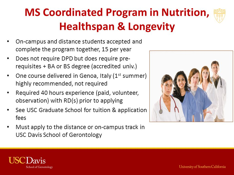 MS Coordinated Program in Nutrition, Healthspan & Longevity