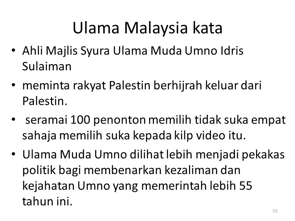 Ulama Malaysia kata Ahli Majlis Syura Ulama Muda Umno Idris Sulaiman