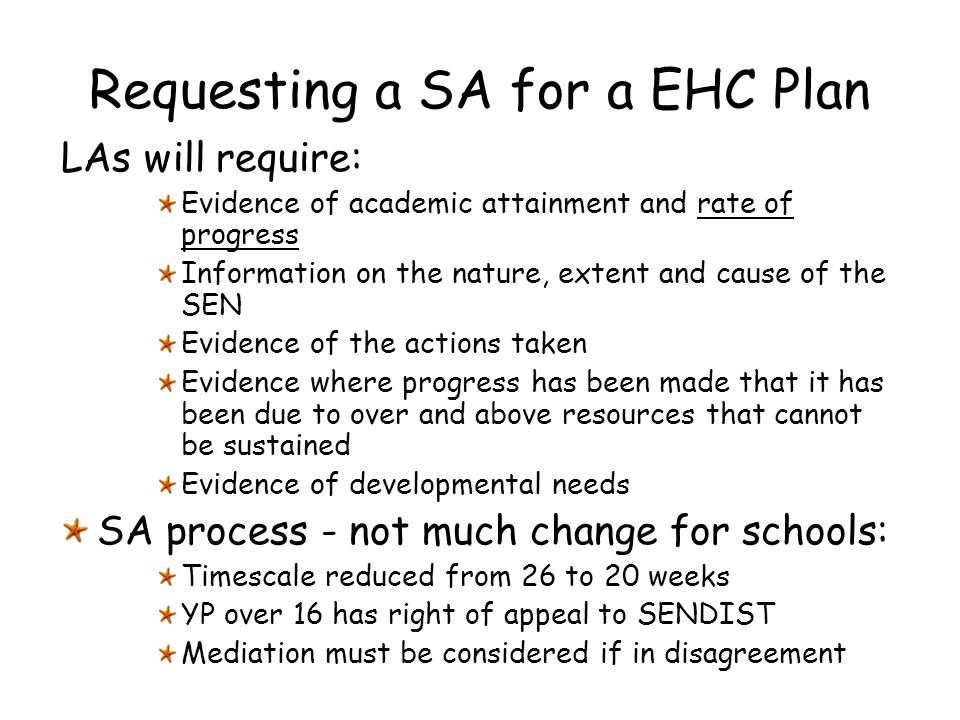Requesting a SA for a EHC Plan