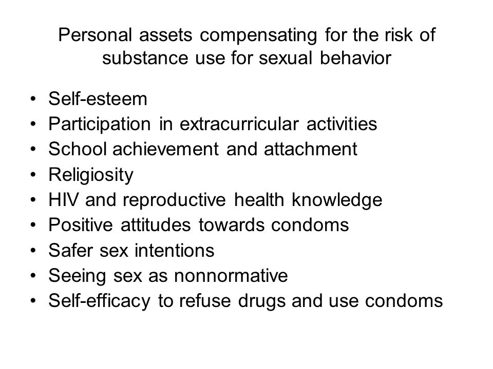 Personal assets compensating for the risk of substance use for sexual behavior