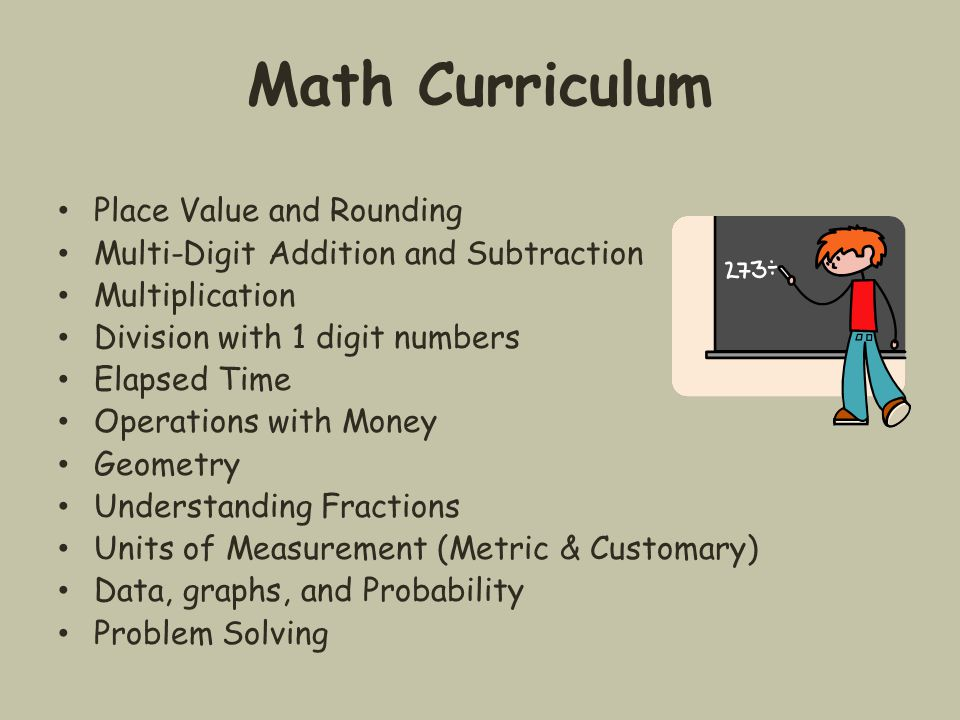 Math Curriculum Place Value and Rounding