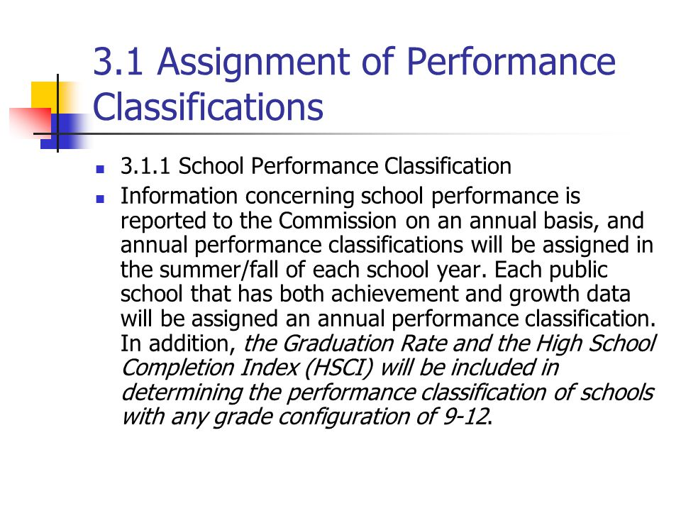 3.1 Assignment of Performance Classifications