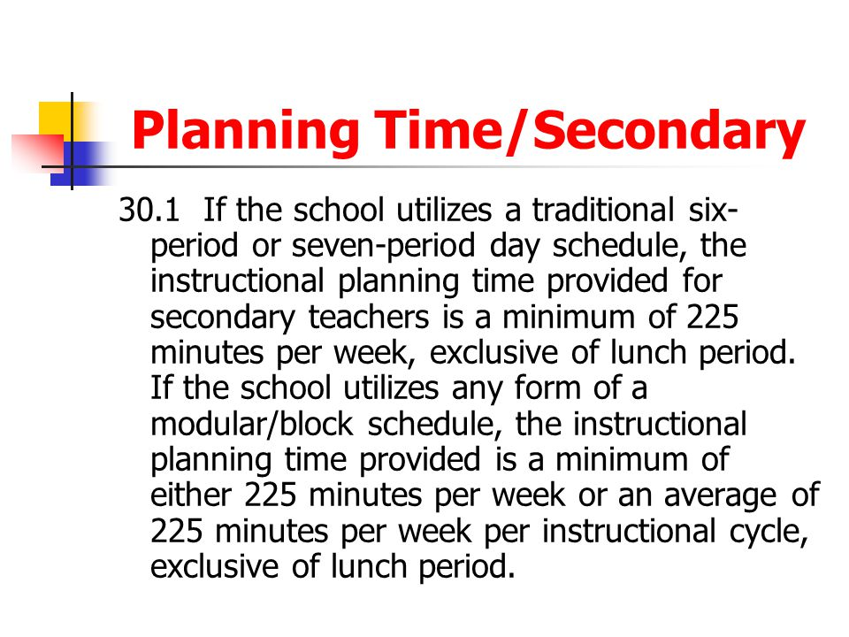 Planning Time/Secondary