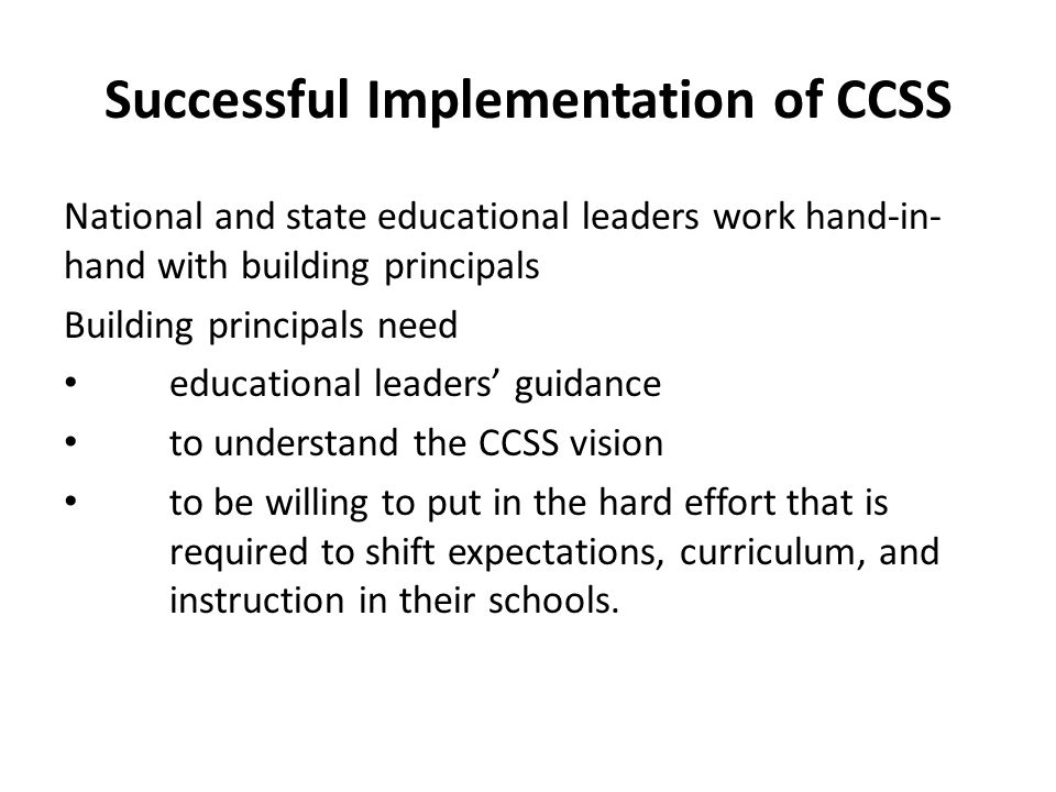 Successful Implementation of CCSS