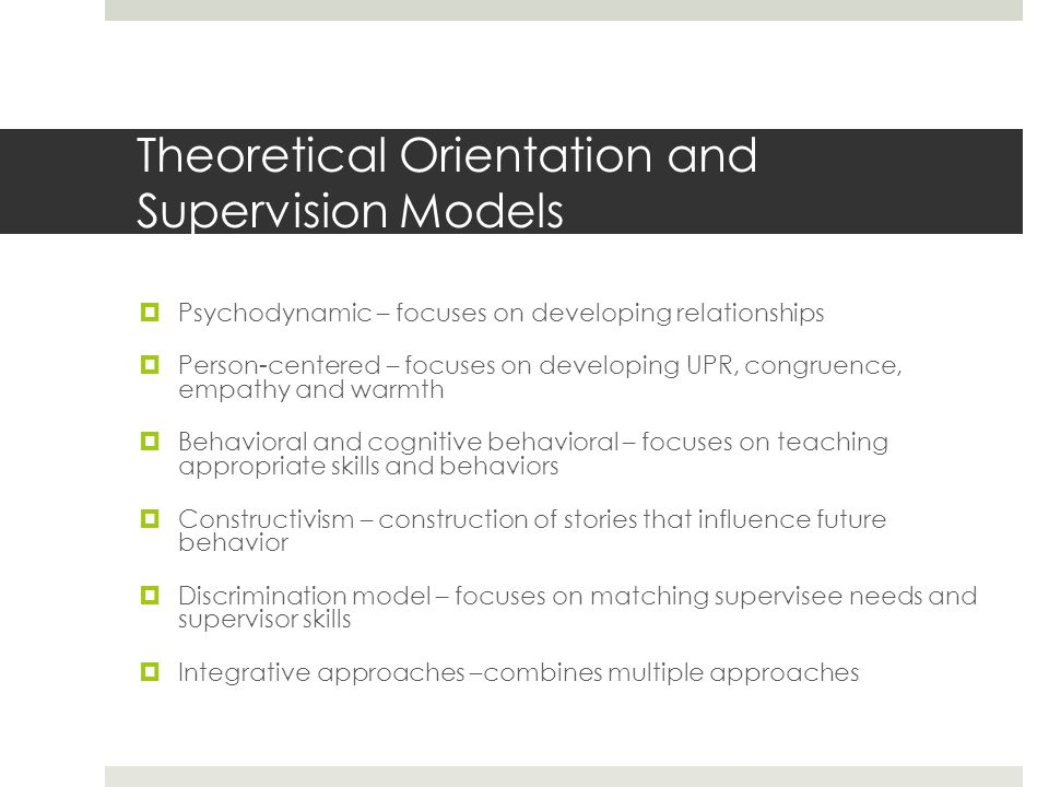Theoretical Orientation and Supervision Models