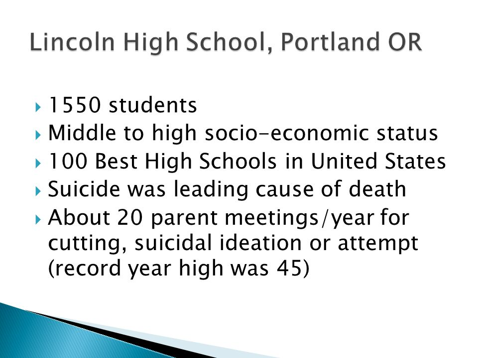 Lincoln High School, Portland OR