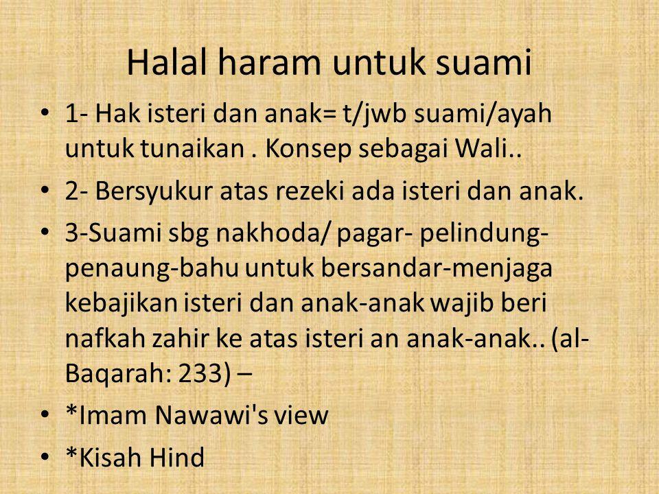 Halal haram untuk suami
