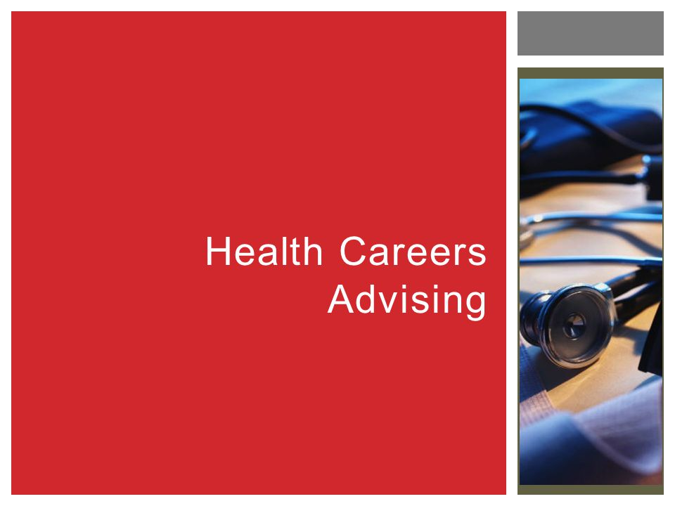 Health Careers Advising