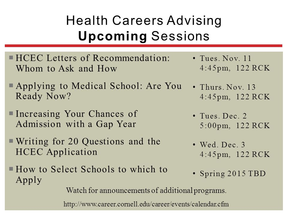 Health Careers Advising Upcoming Sessions