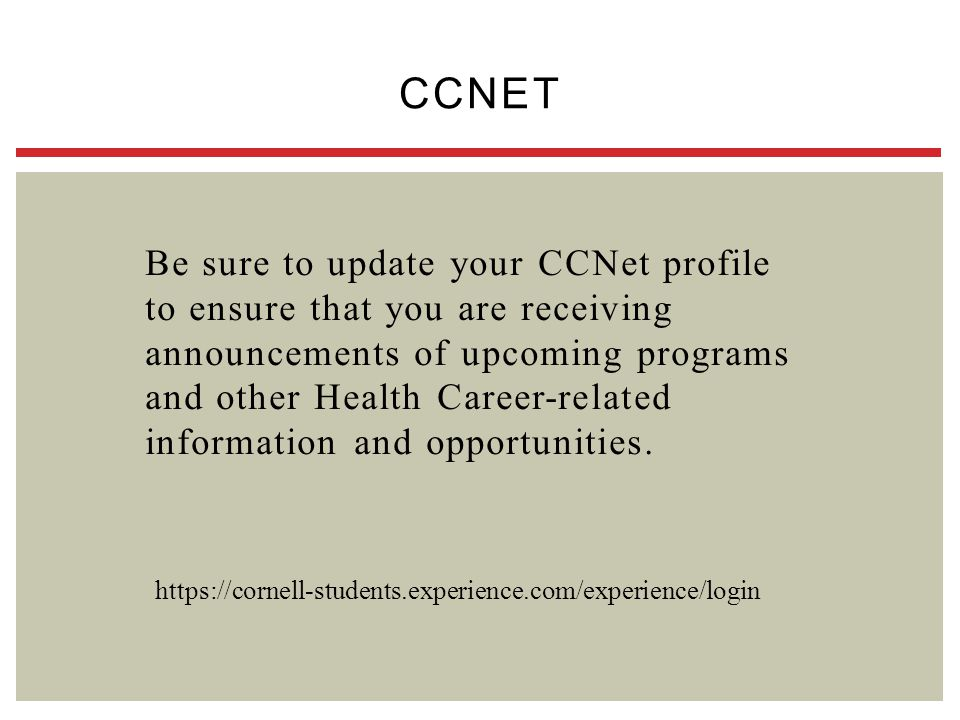 https://cornell-students.experience.com/experience/login