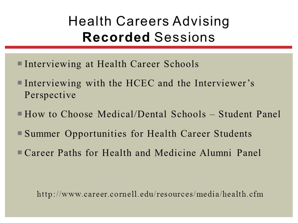 Health Careers Advising Recorded Sessions