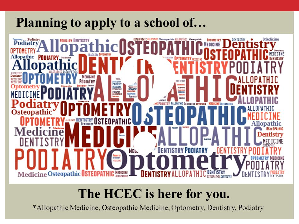 Planning to apply to a school of… The HCEC is here for you.