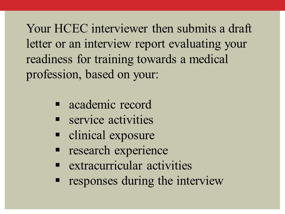 extracurricular activities responses during the interview